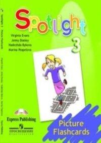 Английский Spotlight  Бесплатные учебники