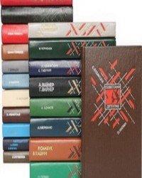 Серия книг - Советский детектив в 30 Томах (1990)