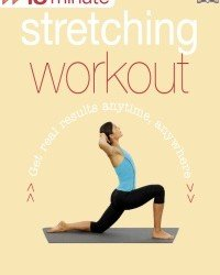 Suzanne Martin - 15 Minute Stretching Workout