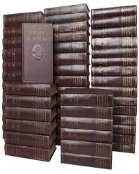К. Маркс, Ф. Энгельс - Полное собрание сочинений в 50 томах